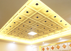 Office Building Drop Artistic Ceiling Tiles for Integrated Ceiling